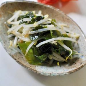 わかめともやしの中華風冷菜
