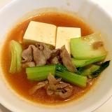 青梗菜たっぷり入れて☆おいしい豆腐チゲ