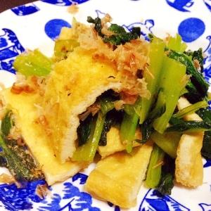 めんつゆで簡単♪「小松菜と薄揚げの煮びたし」