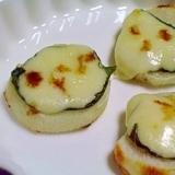 モッツァレラチーズの焼き長芋乗せグリル~大葉風味~