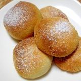 卵白とアーモンドパウダーのクッキー☆マカロン風