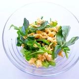 クレソンと炒り玉子のサラダ