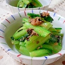 小松菜の梅塩昆布和え