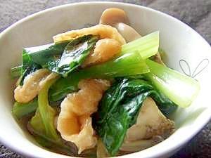 さっぱり!!小松菜と揚げとしめじのさっと煮