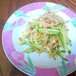 キューリ&もやしのピリ辛サラダ