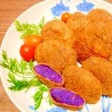 紫芋☆さつまいもコロッケ