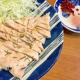 蒸し鶏をMuoi Tieu Chanhで