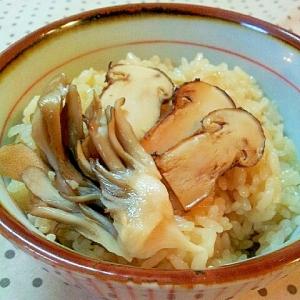 秋のごちそう✿松茸と舞茸の❤きのこご飯
