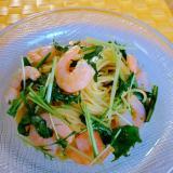 海老と水菜のレモンパスタ