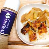 甘辛揚げチキンと厚揚げ野菜炒めソーメンチャンプルー