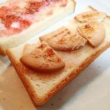無花果ジャムとビスケットのミルキー黒糖トースト