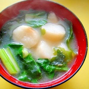 小松菜と焼き麩わかめの味噌汁