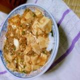 ピリ辛!!簡単麻婆豆腐