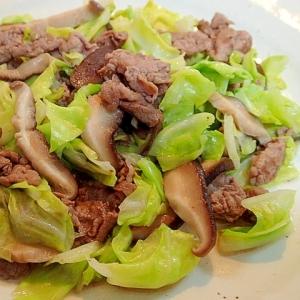 牛肉としいたけと春キャベツの中華炒め