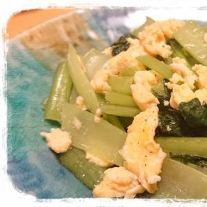 小松菜と卵の塩炒め