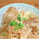 マコモダケと舞茸の炊き込みごはん 煮魚の余り汁で