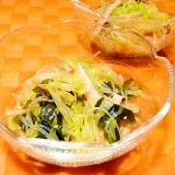 キャベツとわかめの中華風春雨サラダ