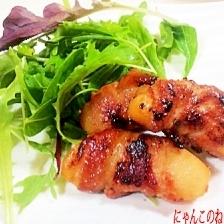 豚肉のりんごロール~塩麹仕立て~