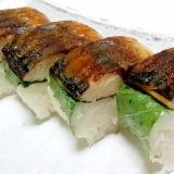 簡単♪焼きサバの棒鮨