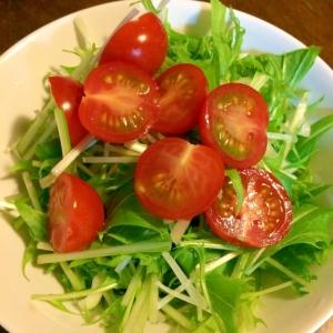 水菜とトマトのさっぱりサラダ