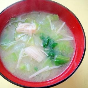 白菜とえのき蕪の葉の味噌汁