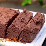 材料2つで生チョコムースの作り方