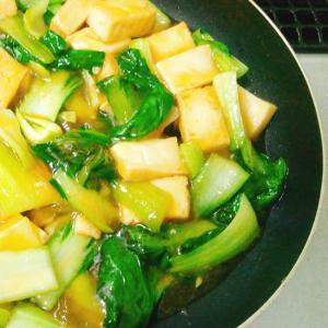 チンゲン菜と厚揚げのさっと煮
