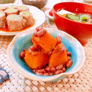 ほっこり♡南瓜と小豆の煮物