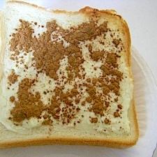 クリームチーズ&シナモンパン♪