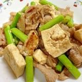 話題タニタ風~アスパラと豚肉のオイスターソース炒め