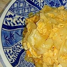 チルド餃子と新玉ねぎのポン酢卵とじ‼