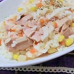 炊飯器de簡単♪ツナコーンピラフ