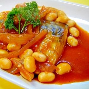 サバと大豆のケチャップ煮