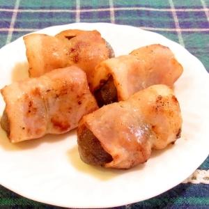 お弁当に★椎茸のベーコン巻き(粒マスタード入り)