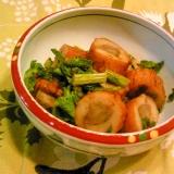 蕪の葉と牛蒡巻きの生七味炒め