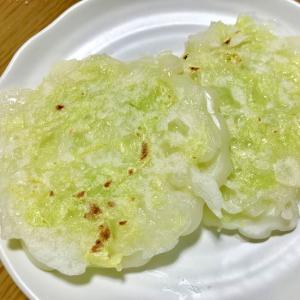 【離乳食後期】卵なし米粉のお好み焼き