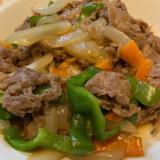 【下味冷凍】牛肉の中華風