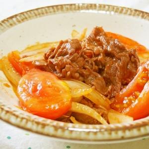 牛肉とトマトのケチャップ炒め