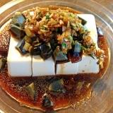 美味☆ピータン豆腐