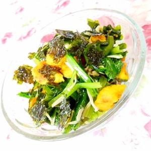 ❤小松菜とワカメとエノキと南瓜と韓国海苔の酢の物❤