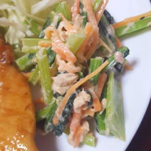 小松菜とにんじんのツナマヨ和え