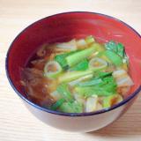 キャベツと小松菜とねぎの味噌汁