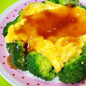ブロッコリーと卵の甘酢あんかけ