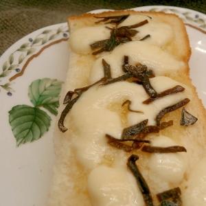 モッツァレラチーズ&塩昆布のトースト