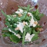 春菊のシーザー風ナッツサラダ