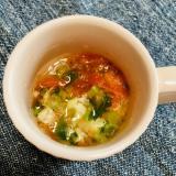 【離乳食】トマトとまぐろのスープ【中期〜後期】