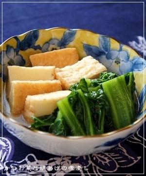 博多の郷土料理 かつお菜と絹あげの煮浸し