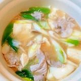 簡単小鍋、味噌仕立ての肉豆腐
