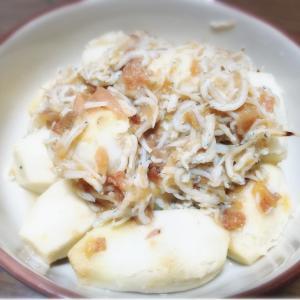 サッパリ♪ 里芋とシラスの梅煮★