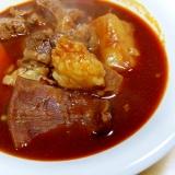 【牛タン 牛すじ】タンとすじ肉のビーフシチュー